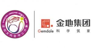 Shenzhen Longgang Gemdale Open